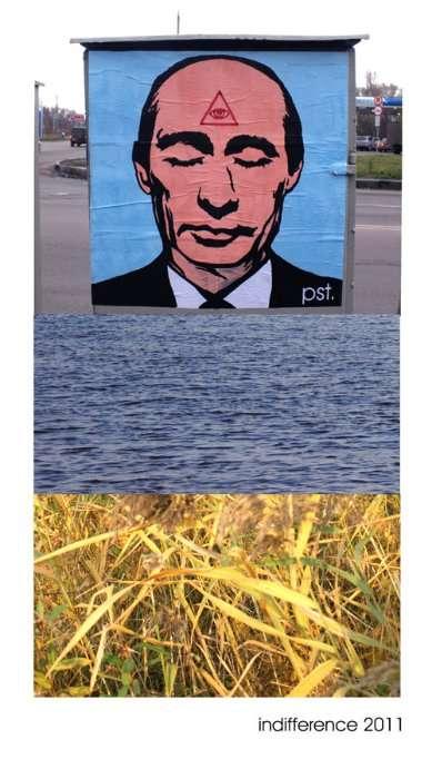 Русский стрит-арт
