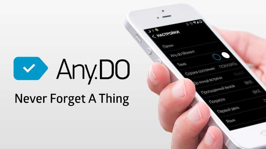 5 приложений, на которые не жалко потратить память телефона