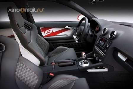 Audi представила концептуальную А3