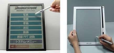 Электронная бумага Bridgestone