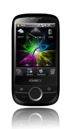 RoverPC S8