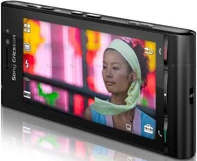 Телефон Sony Ericsson Idou