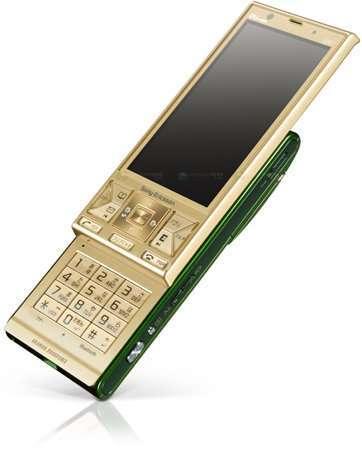 Камерофон Sony Ericsson S001