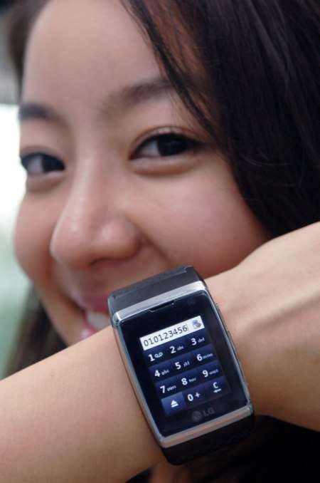 LG 3G Watch Phone