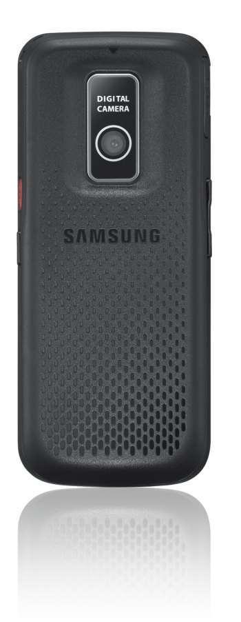 Телефон для пожилых людей Samsung С3060R