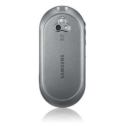 Телефон Samsung BEATDJ (M7600)