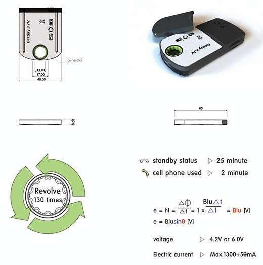 Для зарядки достаточно повращать устройство вокруг пальца